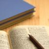 英語リスニングの勉強法(高校受験編)