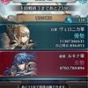 【投票大戦】選ばれし者たち、1回戦終了!