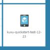 Azure Mobile Apps のクイックスタートのUWP アプリのサンプルを動かしてみた