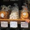 葉山のクッキー屋さん