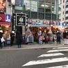 大阪に行ってきた。それとは別にBFMODをポチる