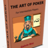 The Art of Poker for Intermediate Players 詳細目次