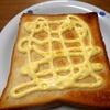 ただただかけるだけ、マヨネーズトースト【貧乏飯19】