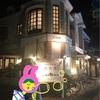 クリスマスのディナーは仏蘭西料理「名古屋」でプレゼント交換も(#^^#)
