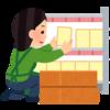 日商簿記3級講座-商品売買3(掛け払いによる商品売り上げ)