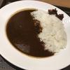定食春秋(その 121)松屋のオリジナルカレー