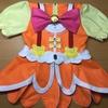 【手作り】魔法使いプリキュア! 奇跡の変身! キュアモフルン風 コスプレ衣装の作り方⑲ 飾り付け