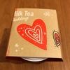 【スタバ プリンシリーズ④】上品な紅茶の香りが◎!「ミルクティープリン」