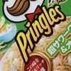 プリングルスのあれの味のカップ焼きそばを食うのこと