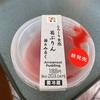 セブン『とろーり食感葛ぷりん 苺&みるく』あまあまプリンと甘酸っぱいソース🍓