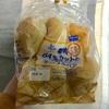シャトレーゼの糖質84%カットパンを食べてみました!