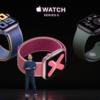 【同時更新】Apple Watch Series 5発表