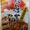 高島食品の『たらばかにカレー』のかに。エビじゃないからね!