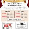 JAZZ LIVE!〜Premium〜を開催いたします♪