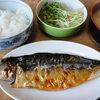 今日の食べ物 朝食に干し鯖とふかひれスープ