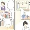 お仕事紹介|インテリアコーディネート業務の説明漫画制作