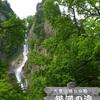 旭川・みそラーメン、札幌・酒バー 6月19日(月)