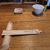 千駄木の「焼鳥今井」でいのしし・親子煮。