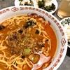 日清具多 辣椒担々麺(冷凍食品)