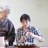 【第二回】美味しいお煎茶の淹れ方、作法を学ぶ会