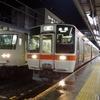 18きっぷで京都の旅(1)