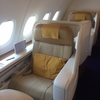 タイ国際航空640便 バンコク~成田 ロイヤルファーストクラス(A380運航)
