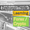 Learn to trade! General remarks.