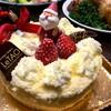ハズしたくないパーティーの主役!クリスマスケーキならルタオがお勧め【スイーツ・レビュー・口コミ・LeTAO】