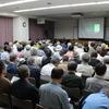 記念講演会「三河大浜騒動をめぐって-「幽囚日誌」を中心に-」を行いました
