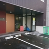 クアリタ (Qualita)/ 札幌市中央区南1条西16丁目