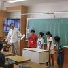 5年生:英語 グループ対抗でクイズ