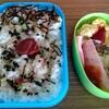 今日のお弁当は(*^^*)