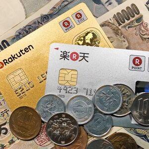 楽天カード利用者は損してるかも!楽天市場でよく買い物をする方は、年会費を払ってでも楽天ゴールドカードを使ったほうがお得です。