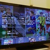 【レビュー】Amazon「Fire TV Stick」に、YouTubeやDAZNのアプリを入れることで、無敵の動画視聴デバイスになるよ!