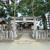 田迎神社の石造物