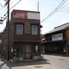 愛知県 瀬戸市 銀座通り商店街
