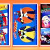 マジンガーシリーズ VHS 全3巻
