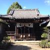 新井天神北野神社(中野区)の御朱印と見どころ
