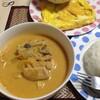 【今日の食卓】メープロイのペースト使用のマッサマンカレー(Massaman Curry with Mae Ploy paste)
