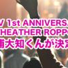 AbemaTV 1st ANNIVERSARY LIVE@EX THEATHER ROPPONGIに三浦大知くんが決定!