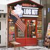 札幌で最大レベルに大きいハンバーガーが食べれるお店、「佐世保バーガー ログキット」がとにかく凄かった!!