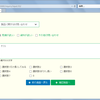 Spring Boot + npm + Geb で入力フォームを作ってテストする ( その51 )( 入力画面3を作成する4 )