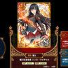 No.659 焔刀生徒会長 リンカ・ワイアット