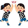 パワーアップしたZOZOWEEKの攻略ポイント&ネットの反響【11月6日スタート】1円アイテム放出を宣言