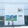 ジブリ at 豊田市美術館
