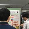 第6回合同研究会@岡山大学