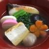 お雑煮を美味しくする関東だしの取り方と材料、作り方の紹介!