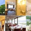広島旅行で車椅子で宿泊できるバリアフリーの温泉旅館・ホテルを教えて!