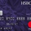 再発行したHSBC Premier Master Card が届いた
