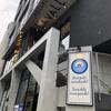 【子連れ・お一人様にもオススメ】渋谷ランチはNEWオープンの薪窯で焼く本格ピッツァ